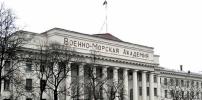 На базе ВУНЦ ВМФ пройдет Всероссийская научно-практическая конференция «Актуальные проблемы защиты и безопасности»