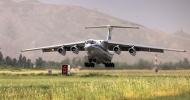 Военно-транспортная авиация ВКС РФ отмечает 86-ю годовщину со дня образования