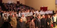 В Рязани прошло торжественное мероприятие «Афганистан – наша память и боль»