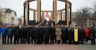 В Рязани почтили память погибших в Афганистане