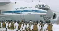 Российские десантники и военнослужащие КСОР ОДКБ отработают высадку парашютным способом в Арктике
