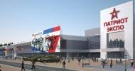 Сегодня в Конгрессно-выставочном центре «Патриот» состоится выездное заседание Коллегии Минобороны