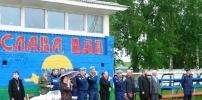 VII спортивный турнир между командами  Рязанского гарнизона, посвященный памяти погибших  воинов спецназа