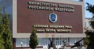 В Военной академии РВСН прошла литературно-музыкальная встреча, посвященная творчеству Евгения Долматовского