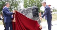 Памятный знак в честь погибших воинов-рязанцев установили в Крыму