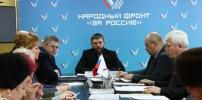 ОНФ организовал встречу представителей ветеранских организаций с министром труда Рязанской области